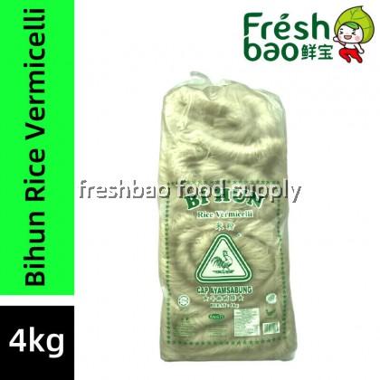 Cap Ayam Sabung Bihun Rice Vermicelli 斗鸡標米粉