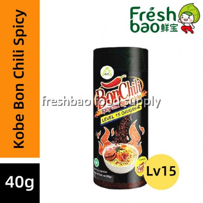 Kobe Bon Chili Spicy Level 10/15/30 Original 40G