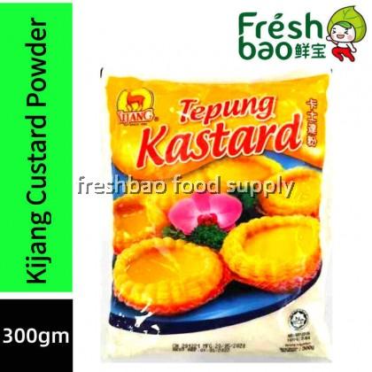 Kijang Powder - Tepung Kastard | Custard Powder 卡士达粉 300g