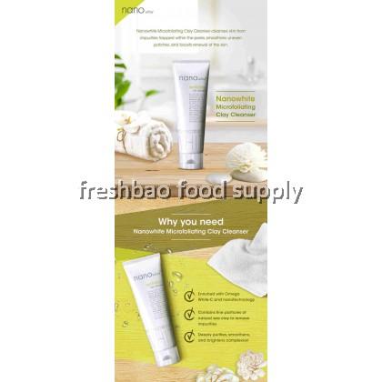 Nano White Microfoliating Clay Cleanser 100g