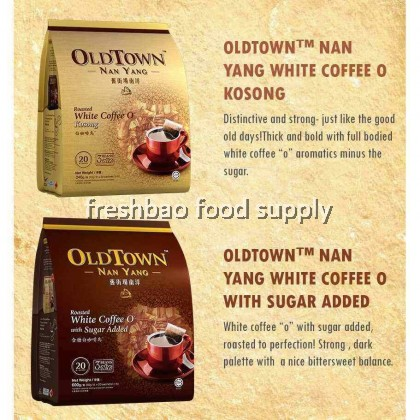 Oldtown Nan Yang Roasted White Coffee O With Sugar Added 20'Sx30g