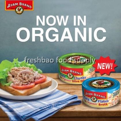 Ayam Brand Tuna Light Chunks In Olive Oil 150g