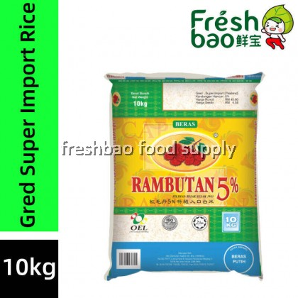 Beras Gred Super Import Rambutan(Oren) 10kg