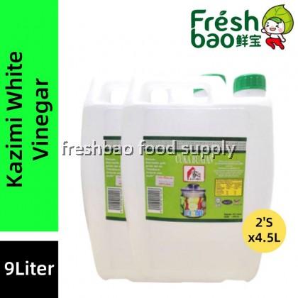 Kazimi White Vinegar / Cuka Buatan 4.5Liter