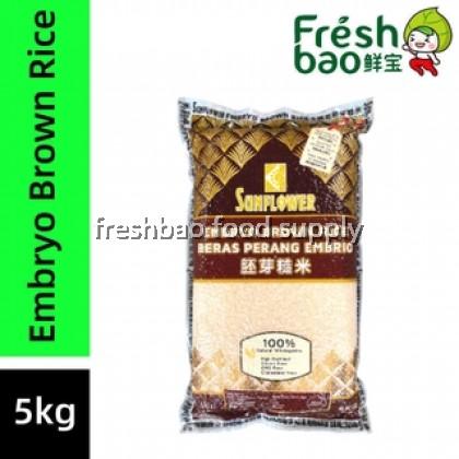 Sunflower Embryo Brown Rice 5kg