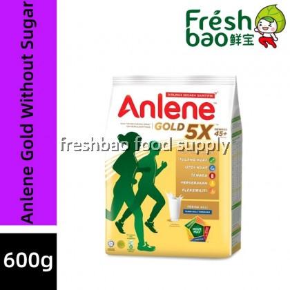 Anlene Gold For Elderly No Added Sugar