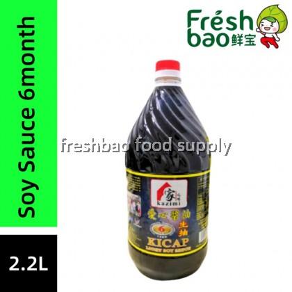 Kazimi Soy Bean Sauce 2.2Liter