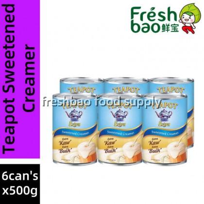 Teapot Extra Sweetened Creamer 500g
