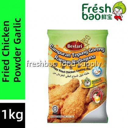 Bestari Fried Chicken Powder 1kg 炸鸡粉