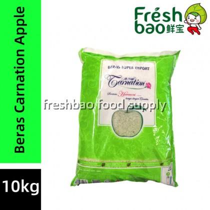 Beras Carnation Apple Green