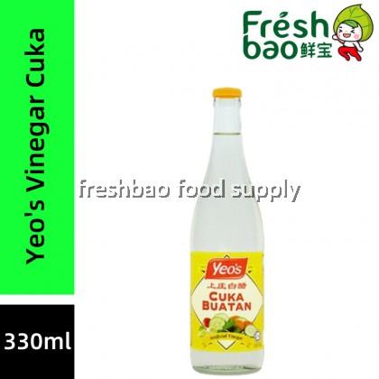 Yeo's Vinegar Cuka 上庄白醋